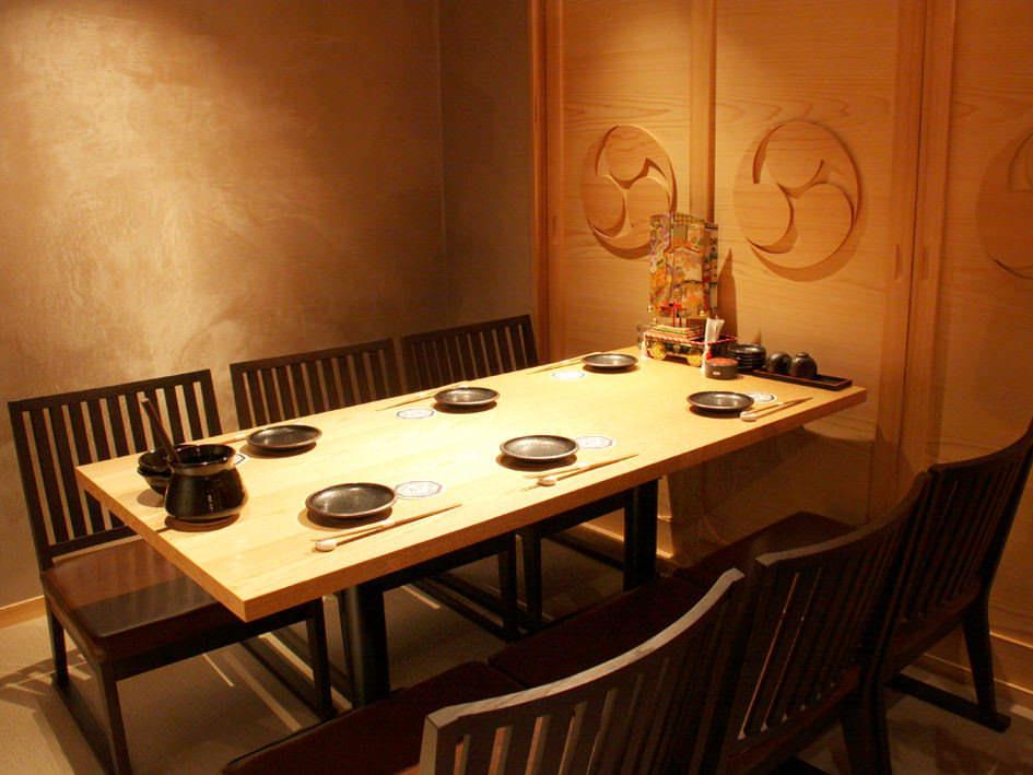 テーブル半個室(6名様用)