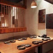 Satsumagokamon kyobashi