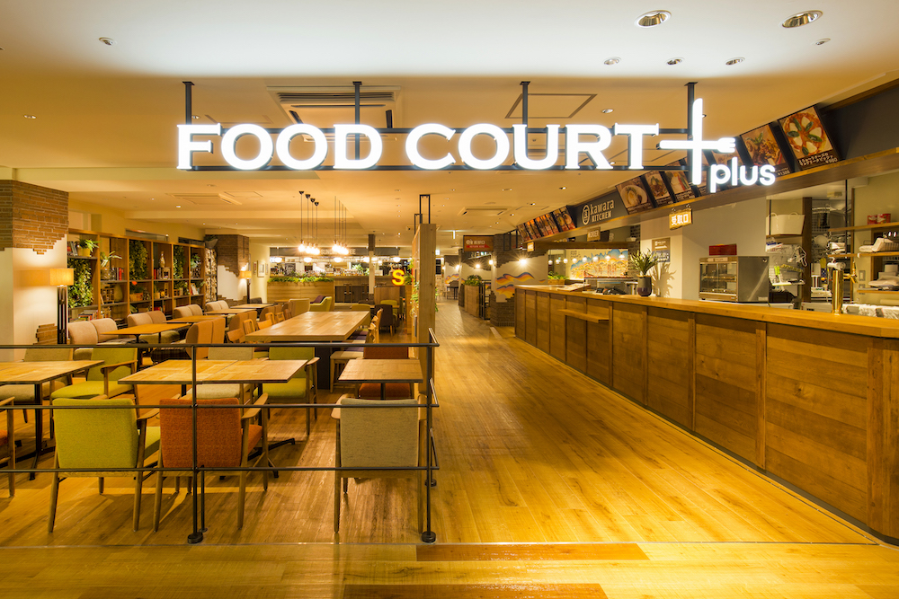 FOOD COURT +plus(kawara KITCHEN天神コア)