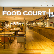 FOOD COURT +plus(kawara KITCHEN天神コア)