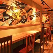 Atari cafe dining shibuya min