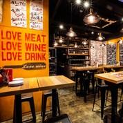 MEAT&WINE ワインホールグラマー 上野