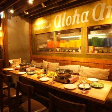 Aloha Amigo 池袋