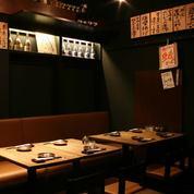 Kyuushunecchuuya shinbashi min